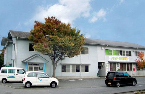 株式会社 日田ビル管理センター
