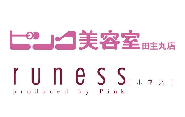 ピンク美容室 田主丸店
