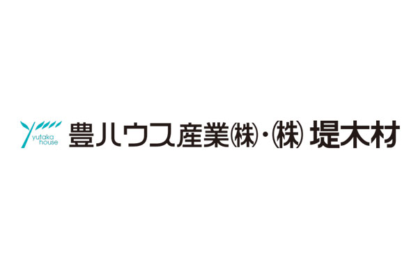 豊ハウス産業(株)