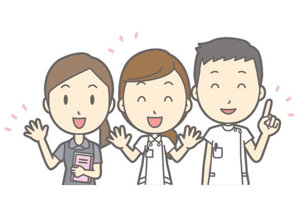 大分友愛病院 [正]正看護師、准看護師、看護補助者、
