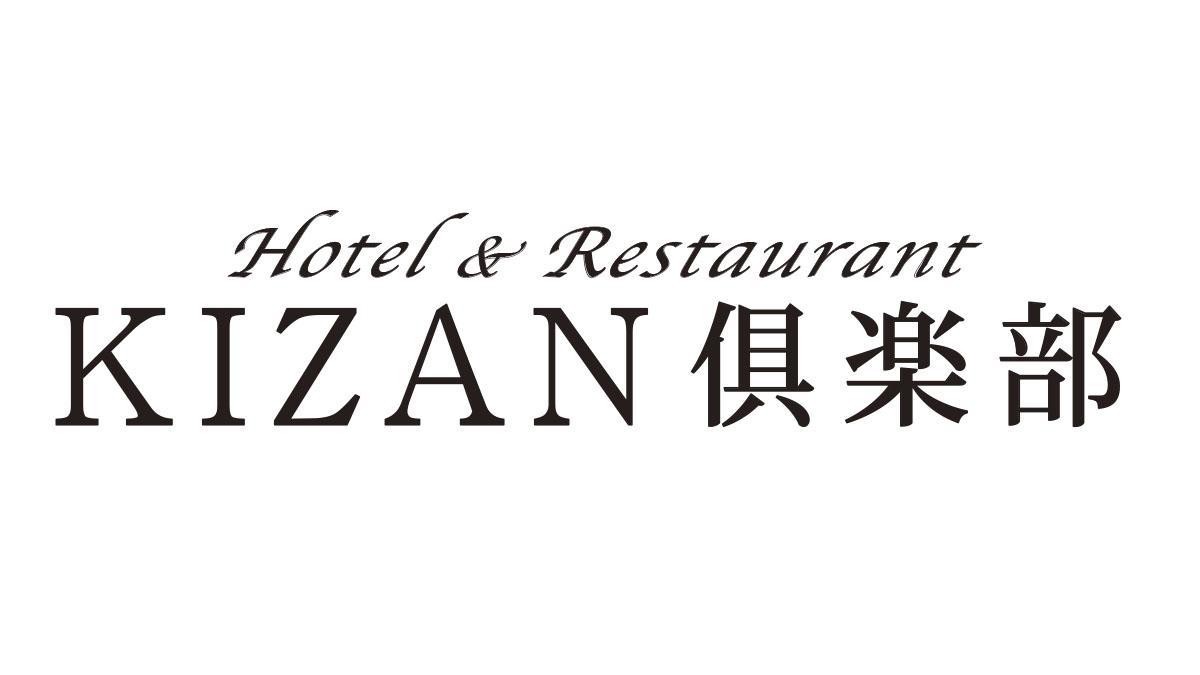 KIZAN倶楽部