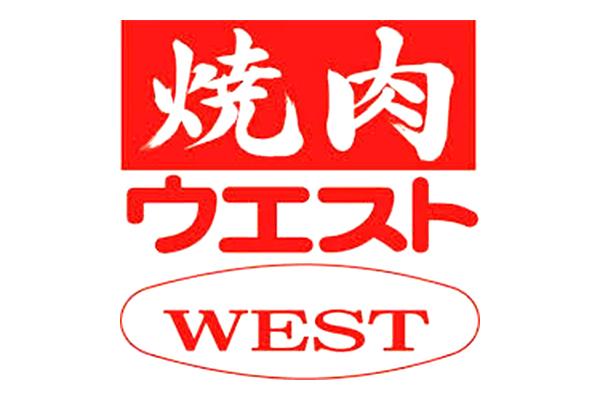 株式会社ウエスト