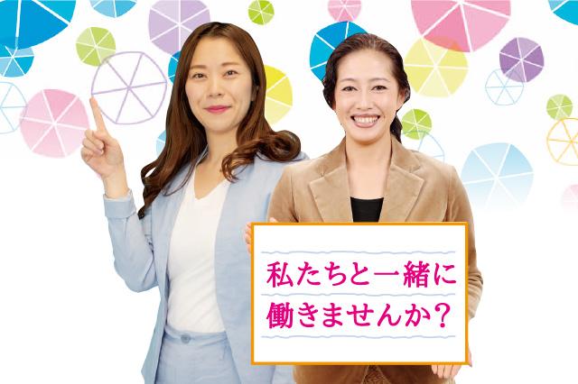 フェニックスホール 日田 玉泉院[正]終活相談案内スタッフ