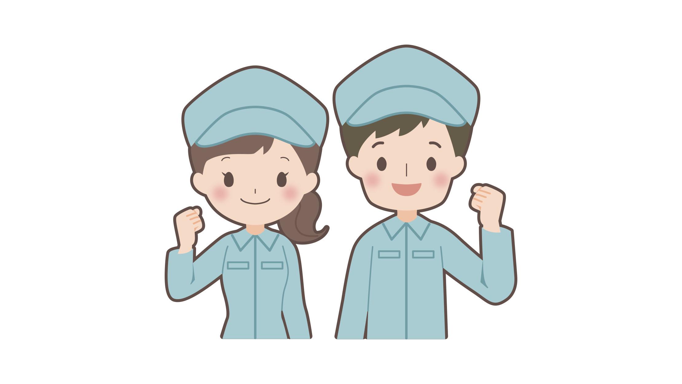 日田中央青果水産㈱ [正]水産部 スタッフ募集