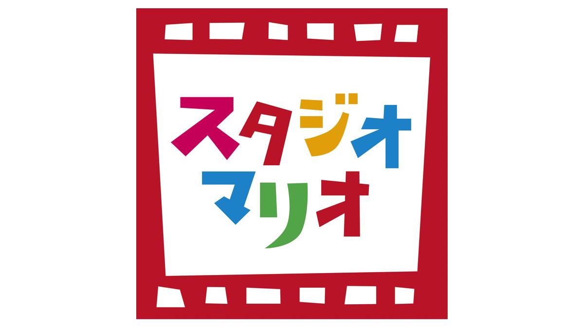 スタジオマリオ日田/日田店