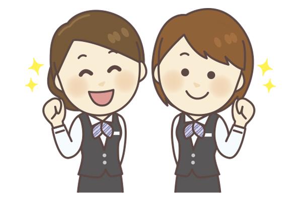 サニクリーン九州 [請]訪問・交換スタッフ募集