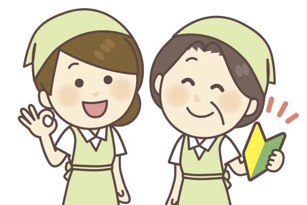 ゆめマート日田[ア] 短期 調理スタッフ