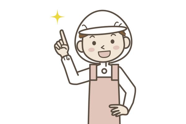 日田中央青果水産㈱ [パ] 加工部 補助スタッフ募集
