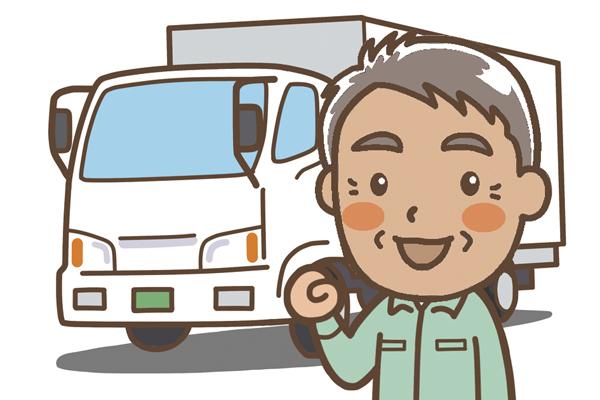 いすゞ自動車九州株式会社[ア]大型車の納車・引き取り
