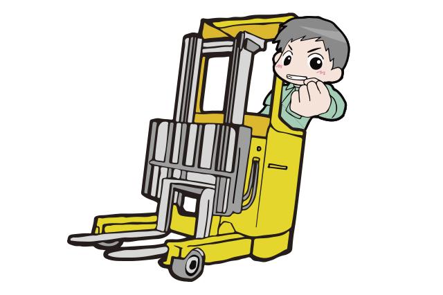 三隈工業 株式会社[パ]短期 リフトマン 募集!!