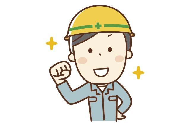 ㈲藤原鉄工[正]鉄工作業員