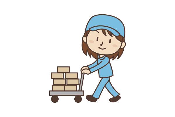 栗原産業株式会社 日田工場 [委]工場内の内職さん募集