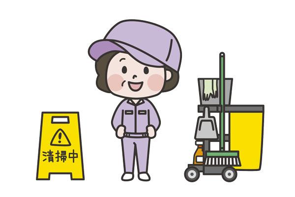 (株)甘木ビルメンテナンス [パ]清掃スタッフ募集