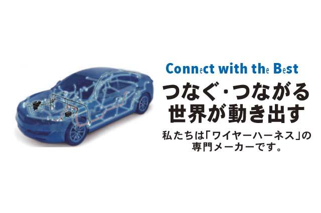 SWS西日本株式会社[正]製造設計業務