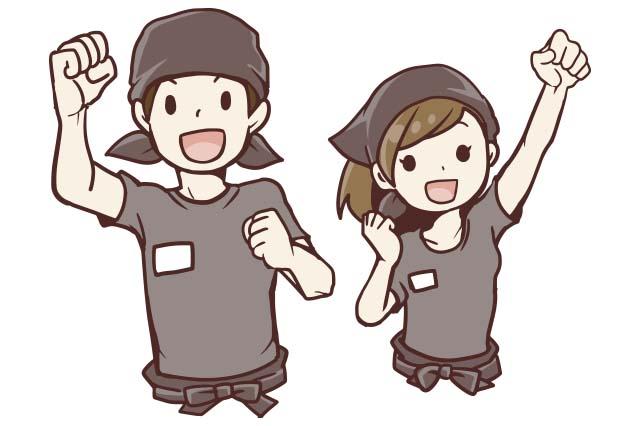 ラーメン五九◯(ごくまる)日田店[ア]ホールスタッフ・キッチンスタッフ