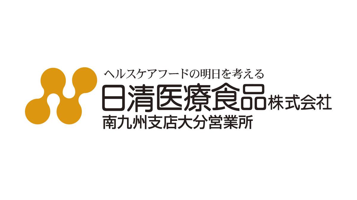 日清医療食品 株式会社