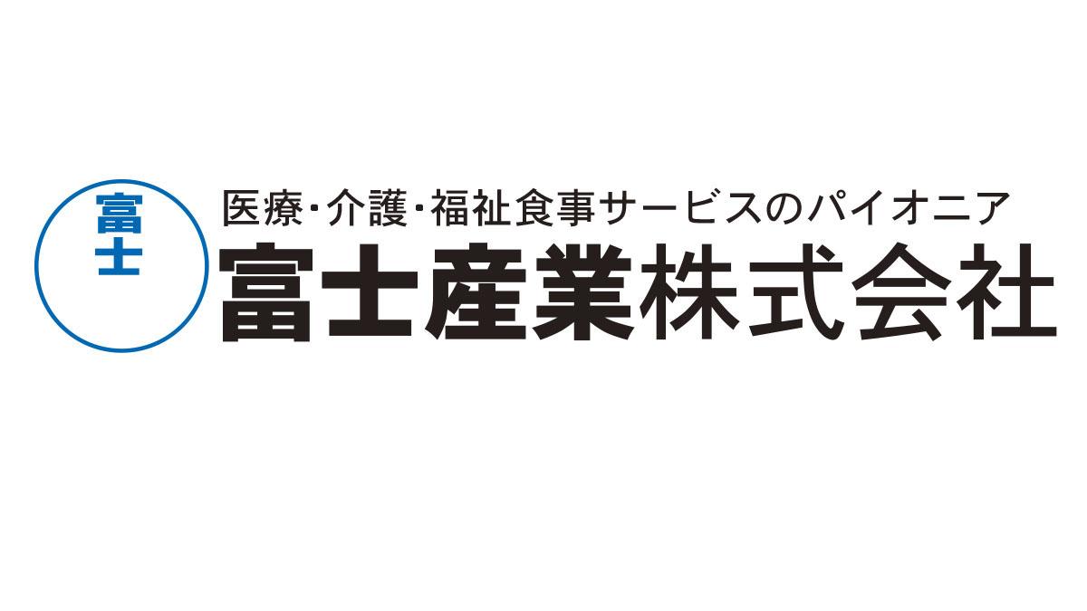 富士産業 株式会社 九州事業部