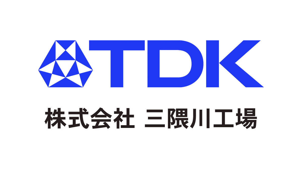 TDK株式会社 三隈川工場